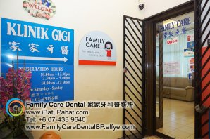 B31-Malaysia-Johor-Batu-Pahat-BP-Family-Care-Dental-Laser-Clinic-Treatment-Surgery-Oral-Health-Hygiene-Dentist-Dentistry-Dokter-Gigi-Penjagaan-Gigi-峇株巴辖-家家牙科医务所-牙
