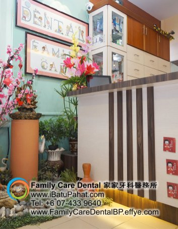B37-Malaysia-Johor-Batu-Pahat-BP-Family-Care-Dental-Laser-Clinic-Treatment-Surgery-Oral-Health-Hygiene-Dentist-Dentistry-Dokter-Gigi-Penjagaan-Gigi-峇株巴辖-家家牙科医务所-牙