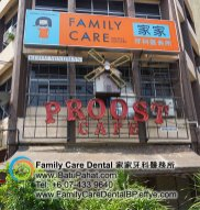 B48-Malaysia-Johor-Batu-Pahat-BP-Family-Care-Dental-Laser-Clinic-Treatment-Surgery-Oral-Health-Hygiene-Dentist-Dentistry-Dokter-Gigi-Penjagaan-Gigi-峇株巴辖-家家牙科医务所-牙