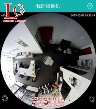 Batu Pahat CCTV 3D Panoramic Camera Alarm System Wiring Works Office Equipment Johor Malaysia 峇株巴辖闭路电视保安系统 360度全景智能监控 A04-B12