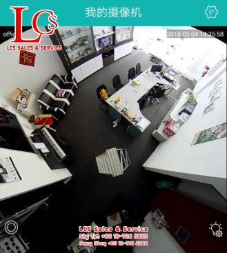 Batu Pahat CCTV 3D Panoramic Camera Alarm System Wiring Works Office Equipment Johor Malaysia 峇株巴辖闭路电视保安系统 360度全景智能监控 A04-B10