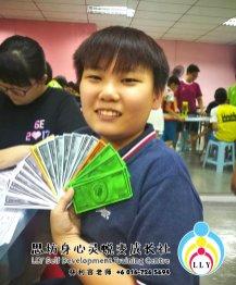 林利容 穷爸爸 富爸爸 现金流游戏 马来西亚 柔佛 新山 思坊身心灵蜕变成长社 Rich Dad Poor Dad Cash Flow Financial Game Malaysia Johor Bahru LLY Self Development Training Centre A04-02