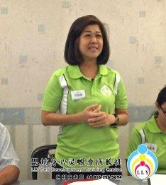 林利容 讲员班 马来西亚 柔佛 新山 思坊身心灵蜕变成长社 Malaysia Johor Bahru LLY Self Development Training Centre 思坊协助改变 提升柔佛新山人