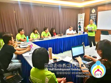马来西亚 柔佛 新山讲习班 思坊讲习班 林利容老师 思坊身心灵蜕变成长社 18th April 2018 Malaysia Johor Bahru LLY Self Development Training Centre A13-08
