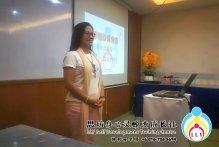 马来西亚 柔佛 新山讲习班 思坊讲习班 林利容老师 思坊身心灵蜕变成长社 Malaysia Johor Bahru LLY Self Development Training Centre A06-06