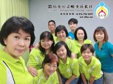 马来西亚 柔佛 新山讲习班 招生 思坊讲习班 林利容老师 思坊身心灵蜕变成长社 Year 2018 Malaysia Johor Bahru LLY Self Development Training Centre A14-14