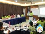 马来西亚 柔佛 新山讲习班 招生 思坊讲习班 林利容老师 思坊身心灵蜕变成长社 Year 2018 Malaysia Johor Bahru LLY Self Development Training Centre A14-05