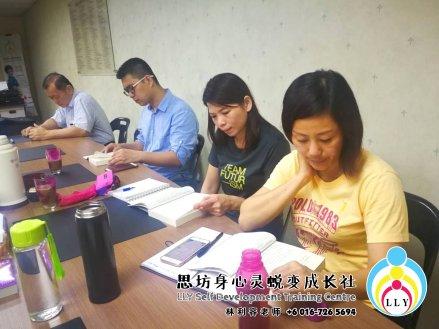 马来西亚 柔佛 新山读书会 思坊读书会 林利容老师 思坊身心灵蜕变成长社 April 2018 Malaysia Johor Bahru LLY Self Development Training Centre A08-03
