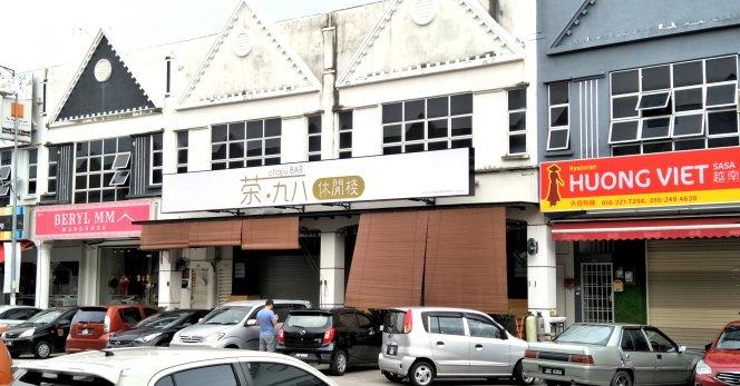 Cha Jiu Bar 茶九八 休闲站