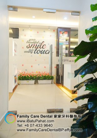 A10-Malaysia-Johor-Batu-Pahat-BP-Family-Care-Dental-Laser-Clinic-Treatment-Surgery-Oral-Health-Hygiene-Dentist-Dentistry-Dokter-Gigi-Penjagaan-Gigi-峇株巴辖-家家牙科医务所-牙