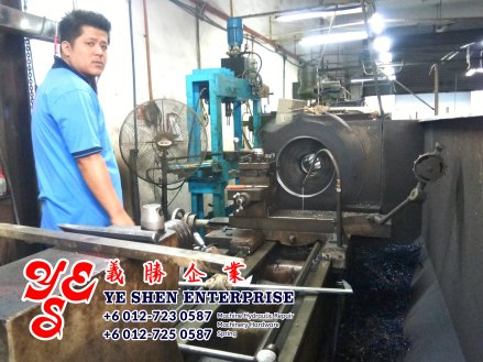 Batu Pahat Machinery Repair Hydralic System Design Machine Hardware Ye Shen Enterprise Johor Malaysia 峇株巴辖 义胜企业 義勝企業 机械维修 机械五金 车床 A01-14