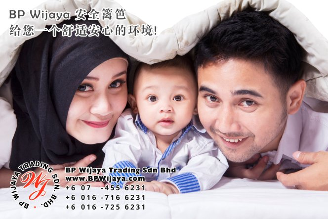 BP Wijaya Trading Sdn Bhd 马来西亚 雪兰莪 吉隆坡 安全 篱笆 制造商 提供 篱笆 建筑材料 给 发展商 花园 公寓 住家 工厂 果园 社会 安全藩篱 建设 A01-10