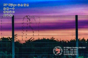 BP Wijaya Trading Sdn Bhd 马来西亚 雪兰莪 吉隆坡 安全 篱笆 制造商 提供 篱笆 建筑材料 给 发展商 花园 公寓 住家 工厂 果园 社会 安全藩篱 建设 A03-03