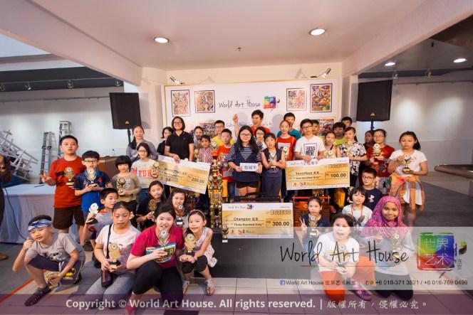 马来西亚 哥打白沙罗 八打灵再也 吉隆坡 雪兰莪 金犬报喜迎旺年 创意填色比赛 World Art House 世界艺术画室 及 1 Utama Shopping 金爺爺 JinYeYe Effye Media A0-2
