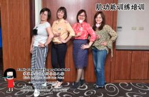 Family Care 家家牙科医务所峇株巴辖 柔佛 马来西亚 峇株巴辖 牙科 牙医 社区服务 到台北给台湾医师和助理们做肌功能训练培训 主办单位好力齒 Holistic Dentistry Taiwan A03-29