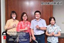 Family Care 家家牙科医务所峇株巴辖 柔佛 马来西亚 峇株巴辖 牙科 牙医 社区服务 到台北给台湾医师和助理们做肌功能训练培训 主办单位好力齒 Holistic Dentistry Taiwan A03-30