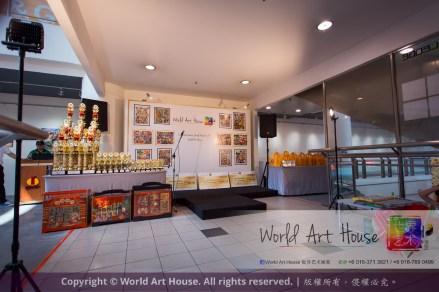 Malaysia Kota Damansara Petaling Jaya Kuala Lumpur Selangor Chinese New Year Charity Coloring Contest World Art House 世界艺术画室 and 1 Utama Shopping JinYeYe Effye Media A001
