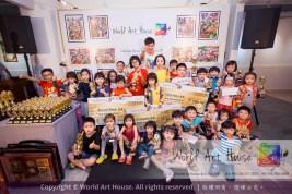 Malaysia Kota Damansara Petaling Jaya Kuala Lumpur Selangor Chinese New Year Charity Coloring Contest World Art House 世界艺术画室 and 1 Utama Shopping JinYeYe Effye Media B073