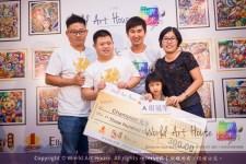 Malaysia Kota Damansara Petaling Jaya Kuala Lumpur Selangor Chinese New Year Charity Coloring Contest World Art House 世界艺术画室 and 1 Utama Shopping JinYeYe Effye Media B086