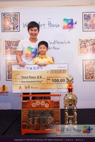 Malaysia Kota Damansara Petaling Jaya Kuala Lumpur Selangor Chinese New Year Charity Coloring Contest World Art House 世界艺术画室 and 1 Utama Shopping JinYeYe Effye Media C024