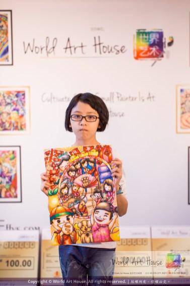 Malaysia Kota Damansara Petaling Jaya Kuala Lumpur Selangor Chinese New Year Charity Coloring Contest World Art House 世界艺术画室 and 1 Utama Shopping JinYeYe Effye Media D003
