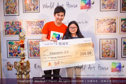 Malaysia Kota Damansara Petaling Jaya Kuala Lumpur Selangor Chinese New Year Charity Coloring Contest World Art House 世界艺术画室 and 1 Utama Shopping JinYeYe Effye Media D071