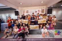 Malaysia Kota Damansara Petaling Jaya Kuala Lumpur Selangor Chinese New Year Charity Coloring Contest World Art House 世界艺术画室 and 1 Utama Shopping JinYeYe Effye Media D077