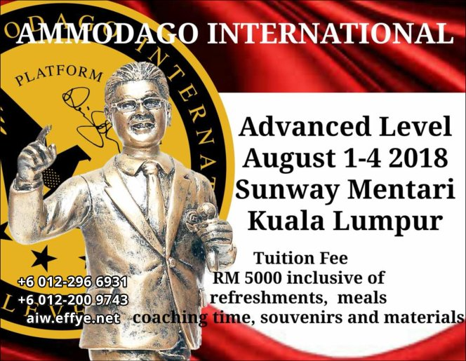 Ammodago International 工作坊2018 David Goh 发展你成为世界级的演讲者 让你体验你内在的力量 马来西亚雪兰莪吉隆坡演讲培训 训练课程 2018 EPA02-01