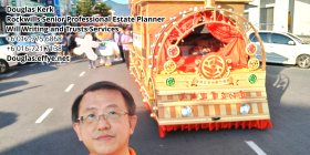 Douglas Kerk Rockwills Senior Professional Estate Planner - Will Writing and Trusts Services Batu Pahat and Kluang Johor Malaysia Property Management PA03-07