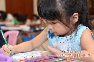 Batu Pahat Gereja Joy Soga Colouring Contest 苏雅喜乐堂主办2018年 峇株巴辖双亲节儿童填色画画比赛 培养儿童对彩色画画的兴趣 发掘美术的潜能 B1-11