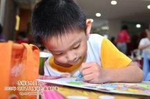 Batu Pahat Gereja Joy Soga Colouring Contest 苏雅喜乐堂主办2018年 峇株巴辖双亲节儿童填色画画比赛 培养儿童对彩色画画的兴趣 发掘美术的潜能 B1-20