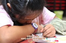 Batu Pahat Gereja Joy Soga Colouring Contest 苏雅喜乐堂主办2018年 峇株巴辖双亲节儿童填色画画比赛 培养儿童对彩色画画的兴趣 发掘美术的潜能 C1-52