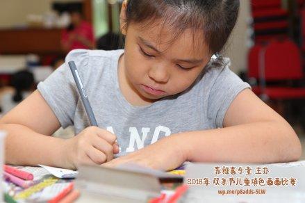 Batu Pahat Gereja Joy Soga Colouring Contest 苏雅喜乐堂主办2018年 峇株巴辖双亲节儿童填色画画比赛 培养儿童对彩色画画的兴趣 发掘美术的潜能 B1-32