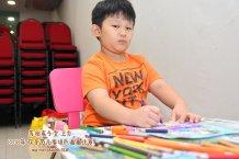 Batu Pahat Gereja Joy Soga Colouring Contest 苏雅喜乐堂主办2018年 峇株巴辖双亲节儿童填色画画比赛 培养儿童对彩色画画的兴趣 发掘美术的潜能 B1-35