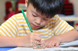 Batu Pahat Gereja Joy Soga Colouring Contest 苏雅喜乐堂主办2018年 峇株巴辖双亲节儿童填色画画比赛 培养儿童对彩色画画的兴趣 发掘美术的潜能 C1-34
