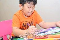 Batu Pahat Gereja Joy Soga Colouring Contest 苏雅喜乐堂主办2018年 峇株巴辖双亲节儿童填色画画比赛 培养儿童对彩色画画的兴趣 发掘美术的潜能 C1-39