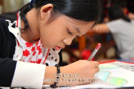 Batu Pahat Gereja Joy Soga Colouring Contest 苏雅喜乐堂主办2018年 峇株巴辖双亲节儿童填色画画比赛 培养儿童对彩色画画的兴趣 发掘美术的潜能 C1-50