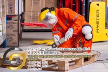 Chang Jiang Human Resources Johor Malaysia Foreign Worker Permit Passport Insurance Consultation Rehiring Workers and Maids EPA01-62