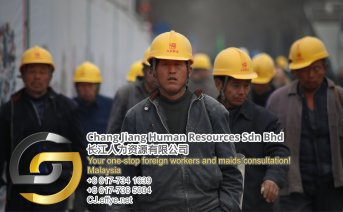 Chang Jiang Human Resources Johor Malaysia Foreign Worker Permit Passport Insurance Consultation Rehiring Workers and Maids EPA01-82