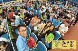 peace fellowship 和平团契参加 这一代青年人的困境与问路