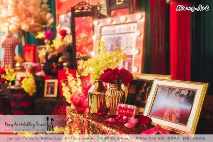 Kiong Art Wedding Event Kuala Lumpur Malaysia Event and Wedding Decoration Company One-stop Wedding Planning Services Wedding Theme Oriental Theme Restaurant LTP Sdn Bhd A04-A11