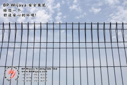 BP Wijaya Trading Sdn Bhd 马来西亚 彭亨 关丹 淡马鲁 文德甲 安全 篱笆 制造商 提供 篱笆 建筑材料 给 发展商 花园 公寓 住家 工厂 果园 社会 安全藩篱 建设 A01-09