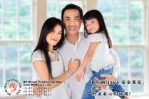 BP Wijaya Trading Sdn Bhd 马来西亚 彭亨 关丹 淡马鲁 文德甲 安全 篱笆 制造商 提供 篱笆 建筑材料 给 发展商 花园 公寓 住家 工厂 果园 社会 安全藩篱 建设 A01-38
