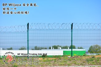 BP Wijaya Trading Sdn Bhd 马来西亚 彭亨 关丹 淡马鲁 文德甲 安全 篱笆 制造商 提供 篱笆 建筑材料 给 发展商 花园 公寓 住家 工厂 果园 社会 安全藩篱 建设 A01-49