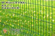 BP Wijaya Trading Sdn Bhd 马来西亚 彭亨 关丹 淡马鲁 文德甲 安全 篱笆 制造商 提供 篱笆 建筑材料 给 发展商 花园 公寓 住家 工厂 果园 社会 安全藩篱 建设 A01-60