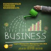 柔佛有执照的贷款公司 Lupin Resources Malaysia SDN BHD 您金钱资源的供应商 古来 柔佛 马来西亚 个人贷款 商业贷款 低利息抵押代款 经济 A01-18