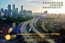 柔佛有执照的贷款公司 Lupin Resources Malaysia SDN BHD 您金钱资源的供应商 古来 柔佛 马来西亚 个人贷款 商业贷款 低利息抵押代款 经济 A01-30