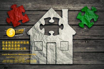 柔佛有执照的贷款公司 Lupin Resources Malaysia SDN BHD 您金钱资源的供应商 古来 柔佛 马来西亚 个人贷款 商业贷款 低利息抵押代款 经济 A01-31