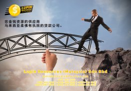 柔佛有执照的贷款公司 Lupin Resources Malaysia SDN BHD 您金钱资源的供应商 古来 柔佛 马来西亚 个人贷款 商业贷款 低利息抵押代款 经济 A01-43