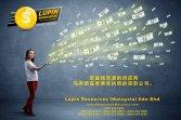 柔佛有执照的贷款公司 Lupin Resources Malaysia SDN BHD 您金钱资源的供应商 古来 柔佛 马来西亚 个人贷款 商业贷款 低利息抵押代款 经济 A01-51